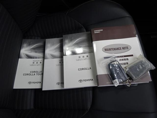 ダブルバイビー フルセグ メモリーナビ バックカメラ 衝突被害軽減システム ETC LEDヘッドランプ ワンオーナー(20枚目)