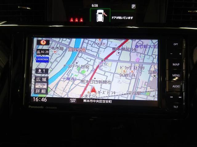 カスタムG S フルセグ メモリーナビ DVD再生 バックカメラ 衝突被害軽減システム ETC 両側電動スライド LEDヘッドランプ ワンオーナー 記録簿 アイドリングストップ(5枚目)