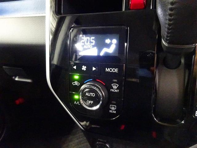 カスタムG S フルセグ メモリーナビ DVD再生 バックカメラ 衝突被害軽減システム ETC 両側電動スライド LEDヘッドランプ ワンオーナー 記録簿 アイドリングストップ(7枚目)