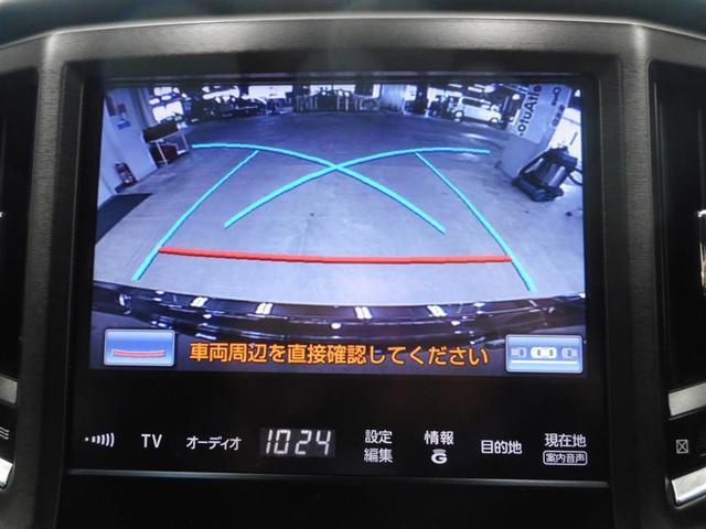 アスリートS ブラックスタイル ナビ TV バックカメラ(6枚目)