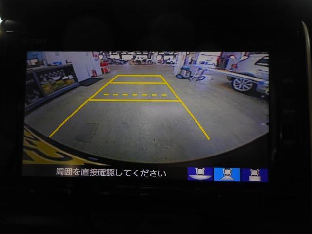 「ホンダ」「N-BOX」「コンパクトカー」「熊本県」の中古車6