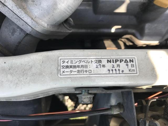 プレミアムブラックリミテッド スーパーチャージャー ナビ(3枚目)