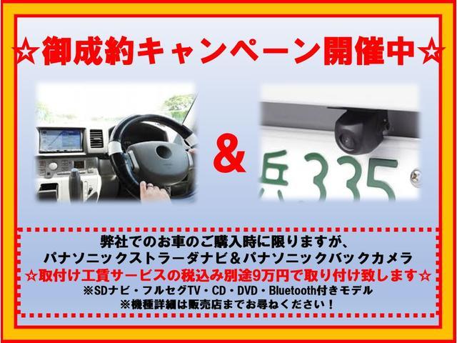 G アイドリングストップ キーレス 車検32年2月(2枚目)