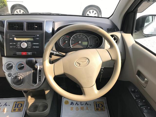 X キーレス CDオーディオ 車検2021年5月(13枚目)