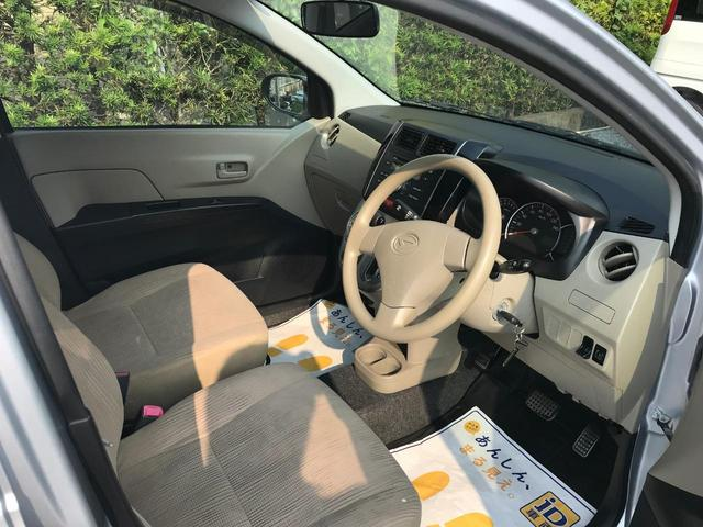 X キーレス CDオーディオ 車検2021年5月(15枚目)