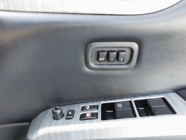 運転席のシート位置を任意で3つ設定することができます。