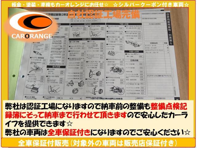 「スズキ」「スペーシア」「コンパクトカー」「宮崎県」の中古車35