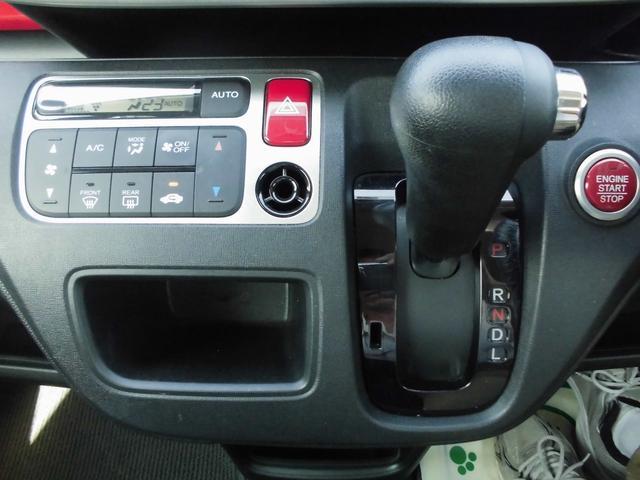 「ホンダ」「N-ONE」「コンパクトカー」「鹿児島県」の中古車10