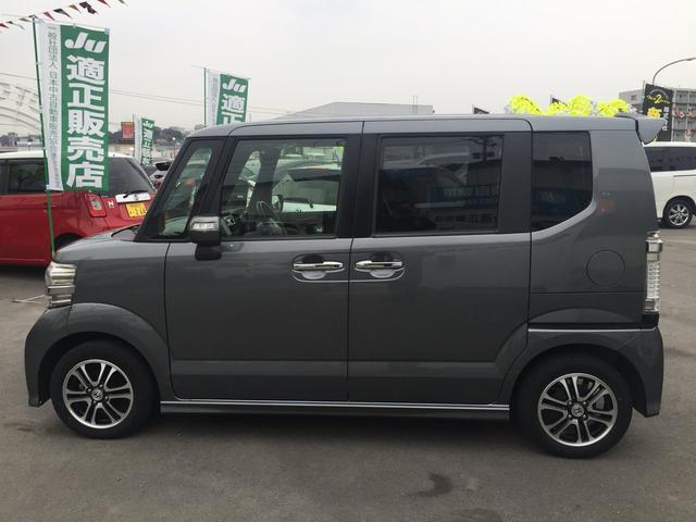 「ホンダ」「N-BOX」「コンパクトカー」「鹿児島県」の中古車5