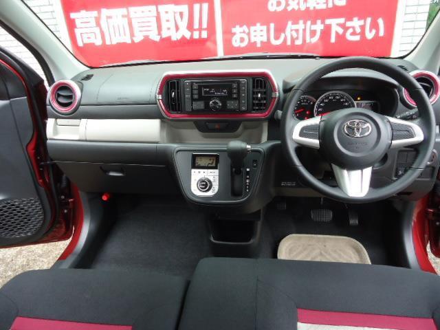 「トヨタ」「パッソ」「コンパクトカー」「宮崎県」の中古車7