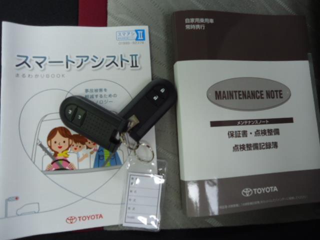 「トヨタ」「パッソ」「コンパクトカー」「宮崎県」の中古車21