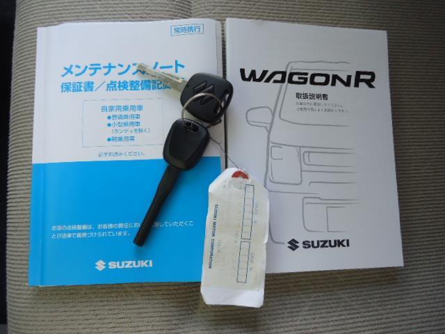 「スズキ」「ワゴンR」「コンパクトカー」「宮崎県」の中古車21