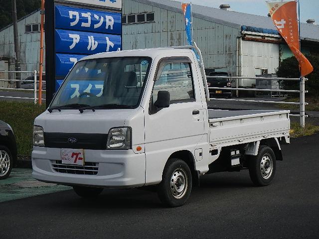 「スバル」「サンバートラック」「トラック」「鹿児島県」の中古車2
