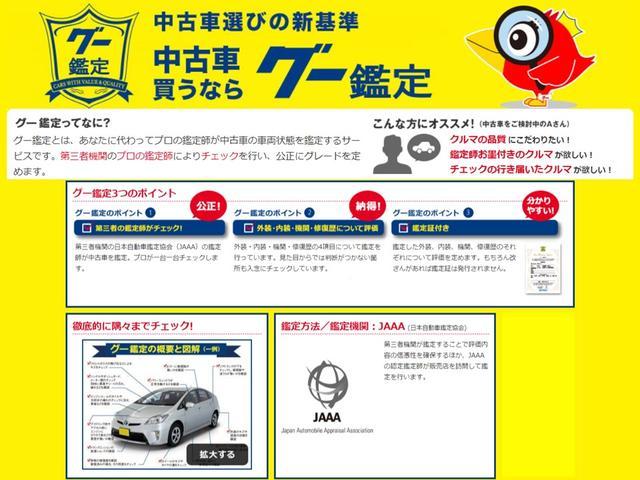 「日産」「モコ」「コンパクトカー」「鹿児島県」の中古車25