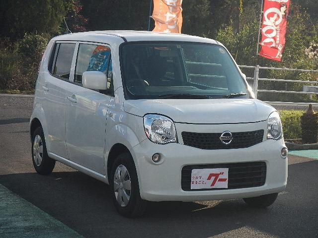 「日産」「モコ」「コンパクトカー」「鹿児島県」の中古車3
