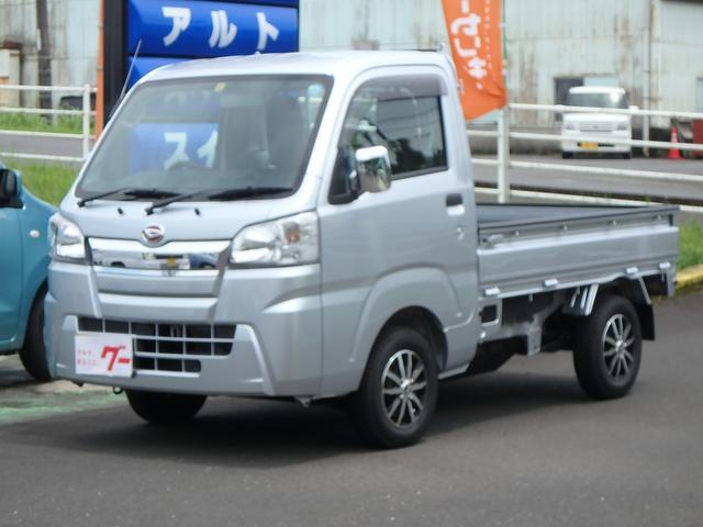 「ダイハツ」「ハイゼットトラック」「トラック」「鹿児島県」の中古車33