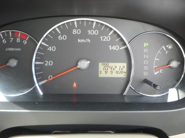 「ダイハツ」「ミラ」「軽自動車」「鹿児島県」の中古車24