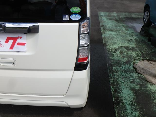 「ホンダ」「N-BOX」「コンパクトカー」「鹿児島県」の中古車12