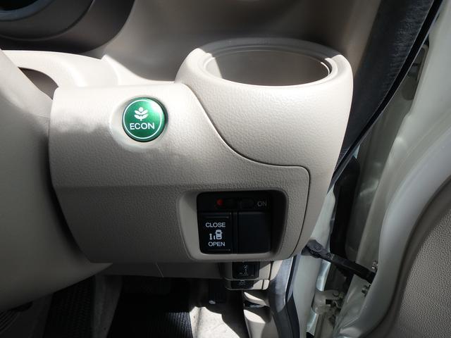 「ホンダ」「N-BOX」「コンパクトカー」「鹿児島県」の中古車24