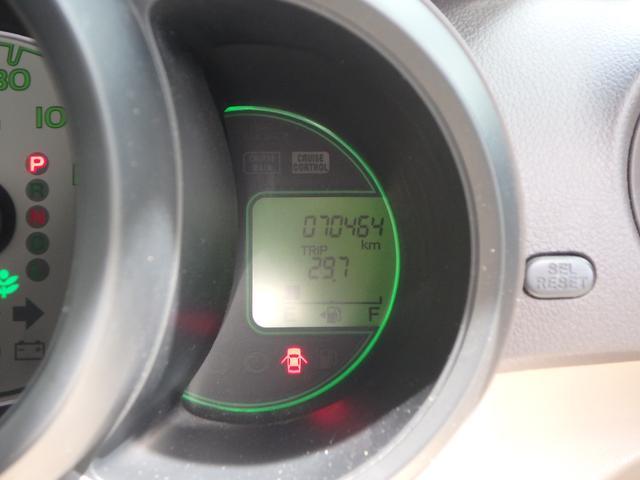 「ホンダ」「N-BOX」「コンパクトカー」「鹿児島県」の中古車26