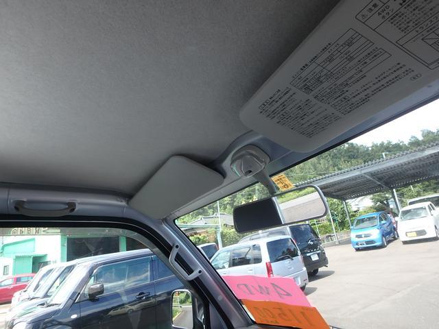 「ダイハツ」「ハイゼットトラック」「トラック」「鹿児島県」の中古車27
