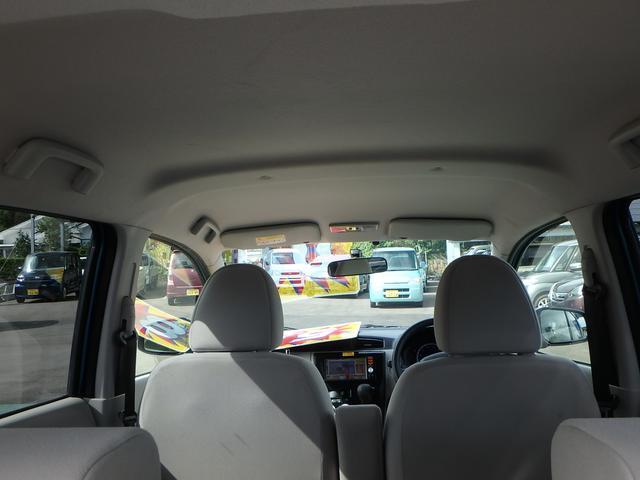 「日産」「デイズ」「コンパクトカー」「鹿児島県」の中古車11