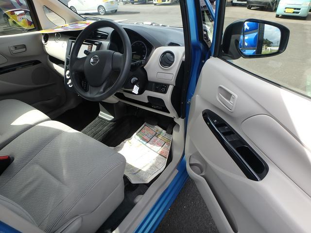 「日産」「デイズ」「コンパクトカー」「鹿児島県」の中古車15
