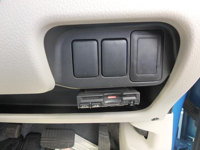 「日産」「デイズ」「コンパクトカー」「鹿児島県」の中古車18