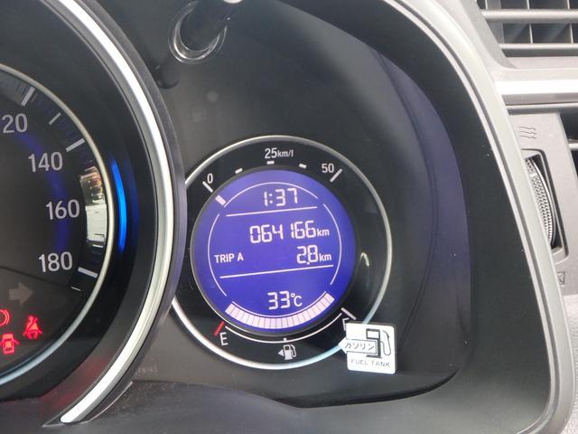「ホンダ」「フィット」「コンパクトカー」「鹿児島県」の中古車24