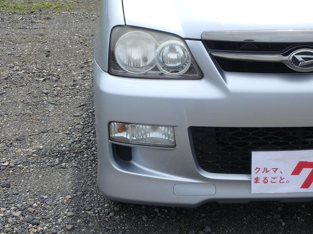 カスタム メモリアルエディション ETC CD モモステ(4枚目)
