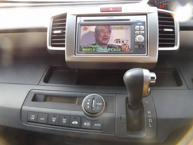 「ホンダ」「フリード」「ミニバン・ワンボックス」「宮崎県」の中古車16