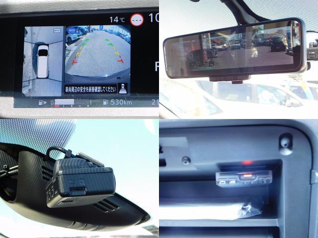 ハイウェイスター VセレクションII ・ナビ・クルーコントロール・両側電動・アラウンドビューモニターハンズフリースライドドア・パーキングアシスト・インテリジェントルームミラー・ドライブレコーダー・ETC・16インチ純正アルミホイール(13枚目)