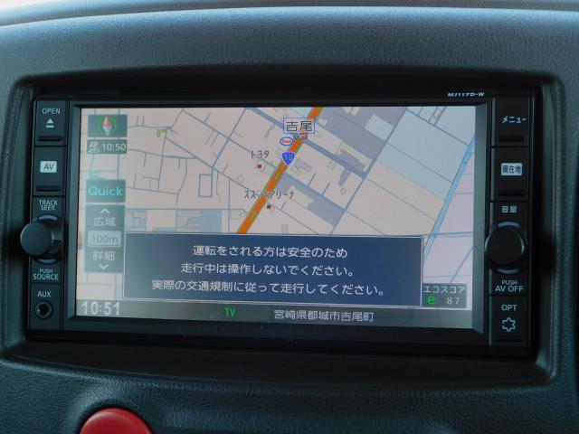 15X ・ナビ・ETC・バックカメラ・アイドリングストップ・横滑り防止(16枚目)