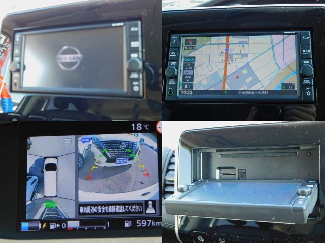 e-パワー ハイウェイスター ・ナビ・ETC・両側ハンズフリースライドドア・インテリジェントルームミラー・・アラウンドビューモニター・ドライブレコーダー・コーナーセンサー・サンシェード・15インチ純正アルミホイール(10枚目)