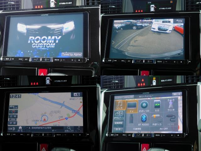 カスタムG-T ・ナビTV・両側パワースライドドア・バックカメラ・クルーズコントロール・プッシュスタート・アイドリングストップ・オートライト・オートAC・15インチ純正アルミホイール(11枚目)