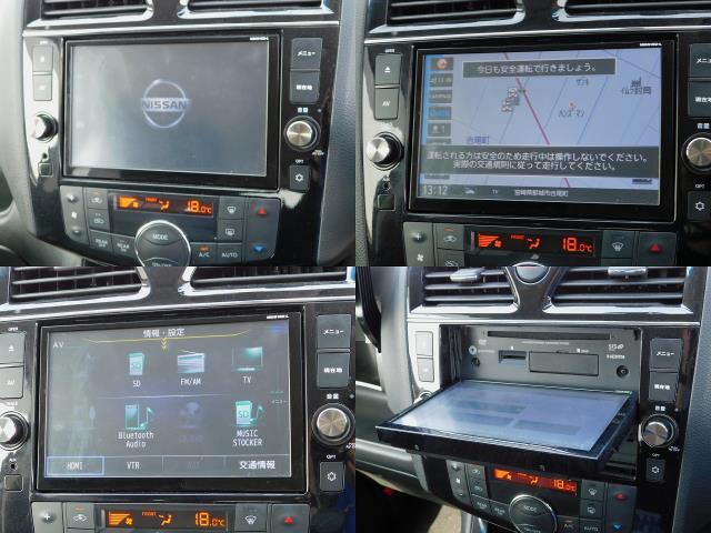 2.0 ・ナビTV・ETC・アラウンドビューモニター・両側パワースライドドア・クルーズコントロール・ドライブレコーダー・サンシェード・コーナーセンサー・16インチ社外アルミホイール(8枚目)