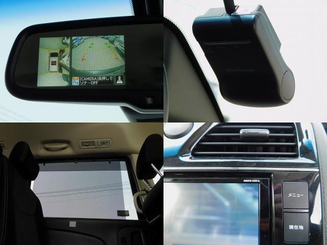 2.0 ・ナビTV・ETC・アラウンドビューモニター・両側パワースライドドア・クルーズコントロール・ドライブレコーダー・サンシェード・コーナーセンサー・16インチ社外アルミホイール(10枚目)