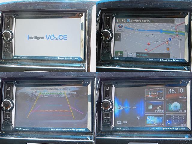 Gリミテッド ・社外ナビTV・バックカメラ・左側パワースライドドア・プッシュスタート(11枚目)