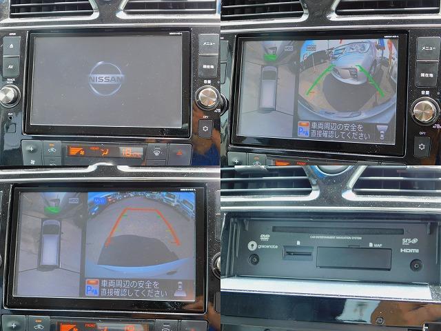 ハイウェイスター Vセレクション+セーフティ SHV ・ナビTV・ETC・両側パワースライドドア・アラウンドビューモニター・クルーズコントロール・コーナーセンサー・プッシュスタート・16インチ純正アルミホイール(12枚目)