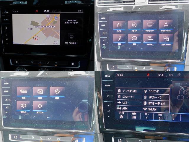 TSIハイライン ・ナビTV・バックカメラ・パドルシフト・プッシュスタート・オートライト・17インチ純正アルミホイール(13枚目)