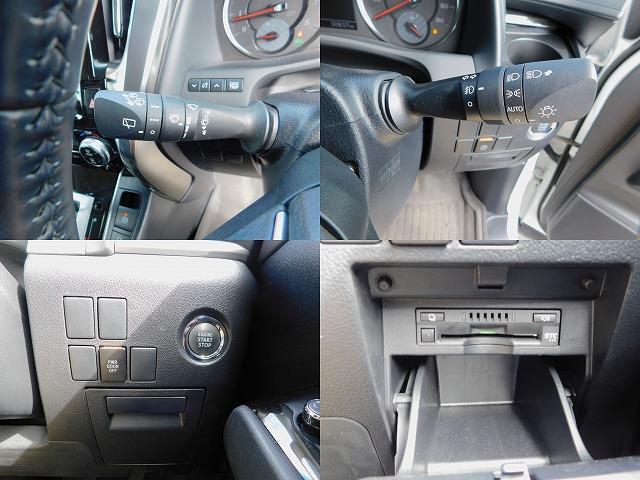 2.5Z Aエディション ・純正ナビTV・ETC・両側パワースライドドア・バックカメラ・フリップダウンモニター・クルーズコントロール・助手席後席オットマンシート・100V電源・18インチ純正アルミホイール(10枚目)