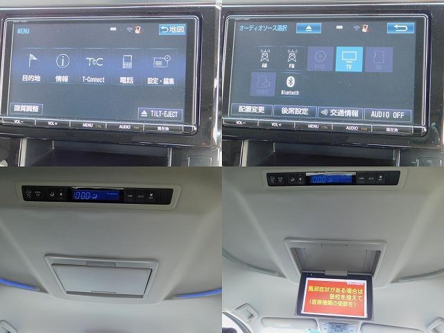 2.5Z Aエディション ・純正ナビTV・ETC・両側パワースライドドア・バックカメラ・フリップダウンモニター・クルーズコントロール・助手席後席オットマンシート・100V電源・18インチ純正アルミホイール(14枚目)