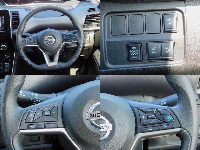 XV ・純正ナビ・ETC・両側パワースライドドア・ドライブレコーダー・アラウンドビューモニター・・インテリジェントルームミラー・サンシェード・ディアルバックゲート(10枚目)