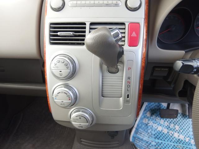 ホンダ モビリオ W 4WD 両側電動スライドドア