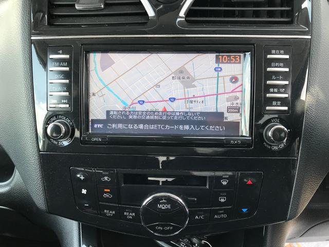 ハイウェイスター 両側電動スライドドア ナビTV ETC(13枚目)