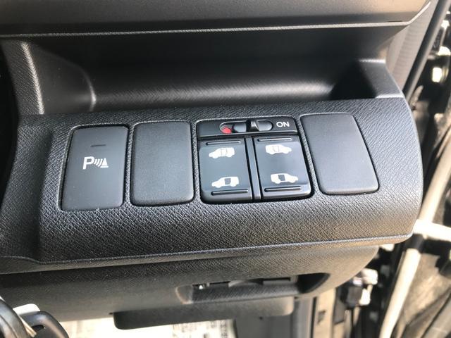 S 両側電動スライドドア ナビTV バックモニター ETC(10枚目)
