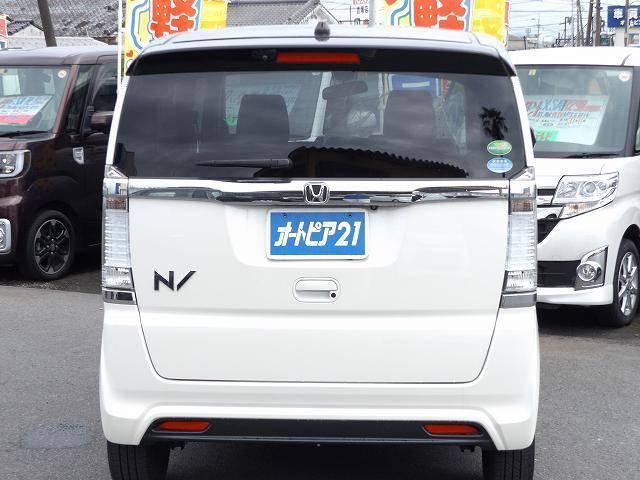 ホンダ N-BOXスラッシュ X