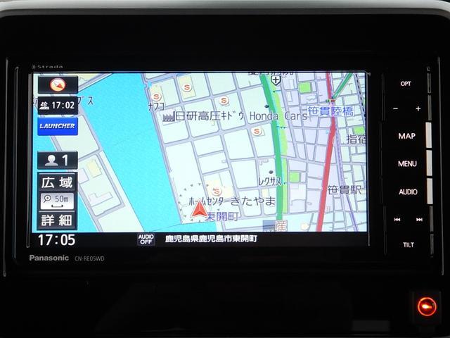 ストラーダ製SDナビ(CN-EW05WD)が付いています♪フルセグTV・全方位モニター・DVD/CDに対応しています♪