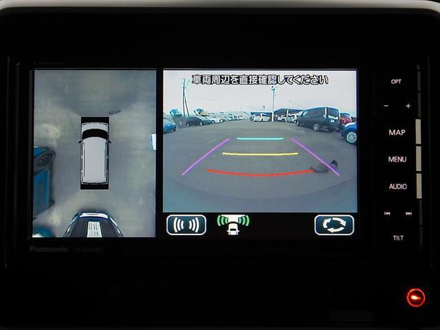 便利な全方位モニターです♪※全方位&前方カメラ映像