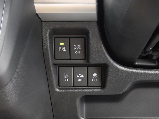 リヤパーキングセンサーと電動スライドドアのメインスイッチ♪車線逸脱警報とデュアルレーダーブレーキ、横滑り防止のOFFスイッチです♪